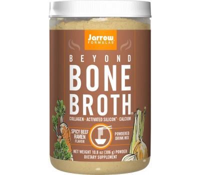 Beyond Bone Broth Beef Spicy 306g - spicy beef drink mix with collagen peptides and minerals  | Jarrow Formulas