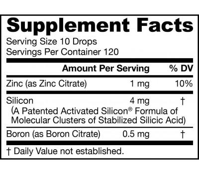 JarroSil 60ml vloeistof grootverpakking - biologisch actief silicium | Jarrow Formulas