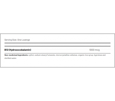 B12 -  Hydroxycobalamin 1mg 60 lozenges   AOR