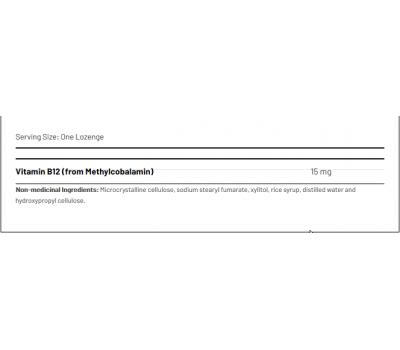 B12 - Methylcobalamine Ultra 15mg 60 zuigtabletten | AOR