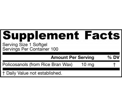 Policosanols Ultra 100 softgels - policosanols from rice bran wax, lecithin, MCT oil | Jarrow Formulas