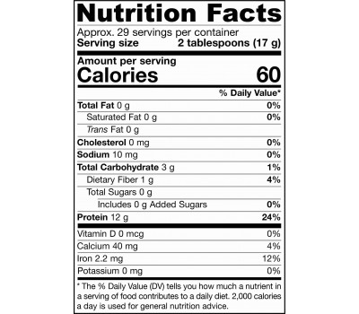 Organic Brown Rice Protein  454g Vanilla | Jarrow Formulas