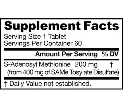 SAM-e 200mg 60 tablets S-adenosylmethionine | Jarrow Formulas