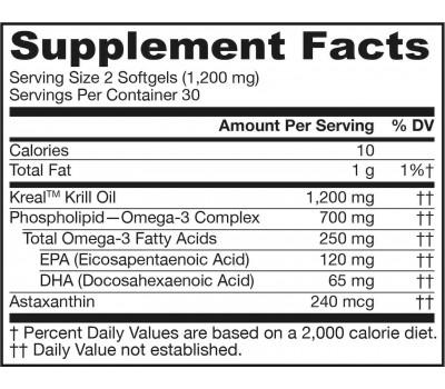 Krill Oil 60 softgels - 100% pure phospholipid-omega-3 complex with astaxanthin | Jarrow Formulas