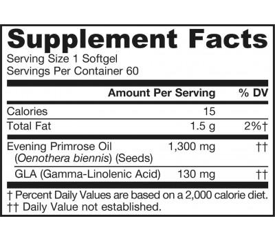Primrose 1300mg  60 softgels - koudgeperste teunisbloemolie, essentieel omega 6 vetzuur GLA | Jarrow Formulas
