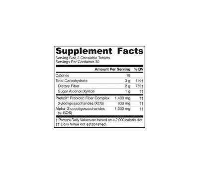 XOS+GOS Prebiotics 90 chews - xylo- and galacto-oligosaccharide    Jarrow Formulas
